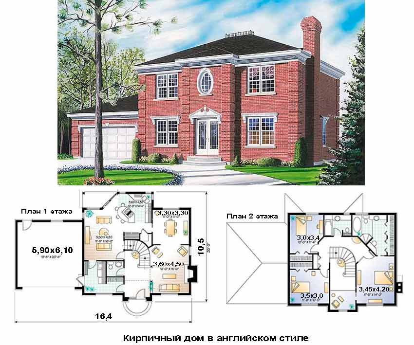 Проекты и планировки домов и коттеджей фото