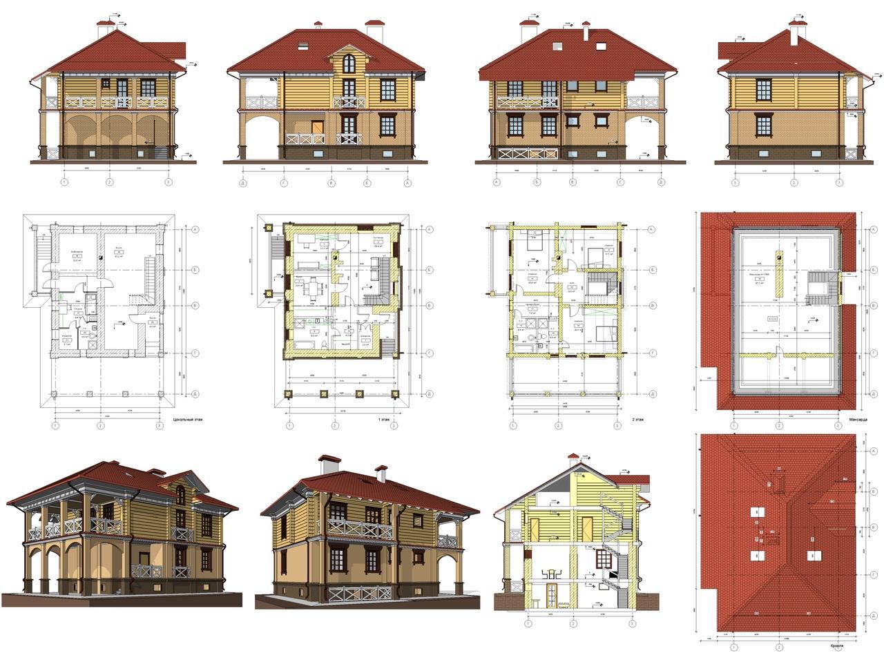 Архитектура чертежи дома
