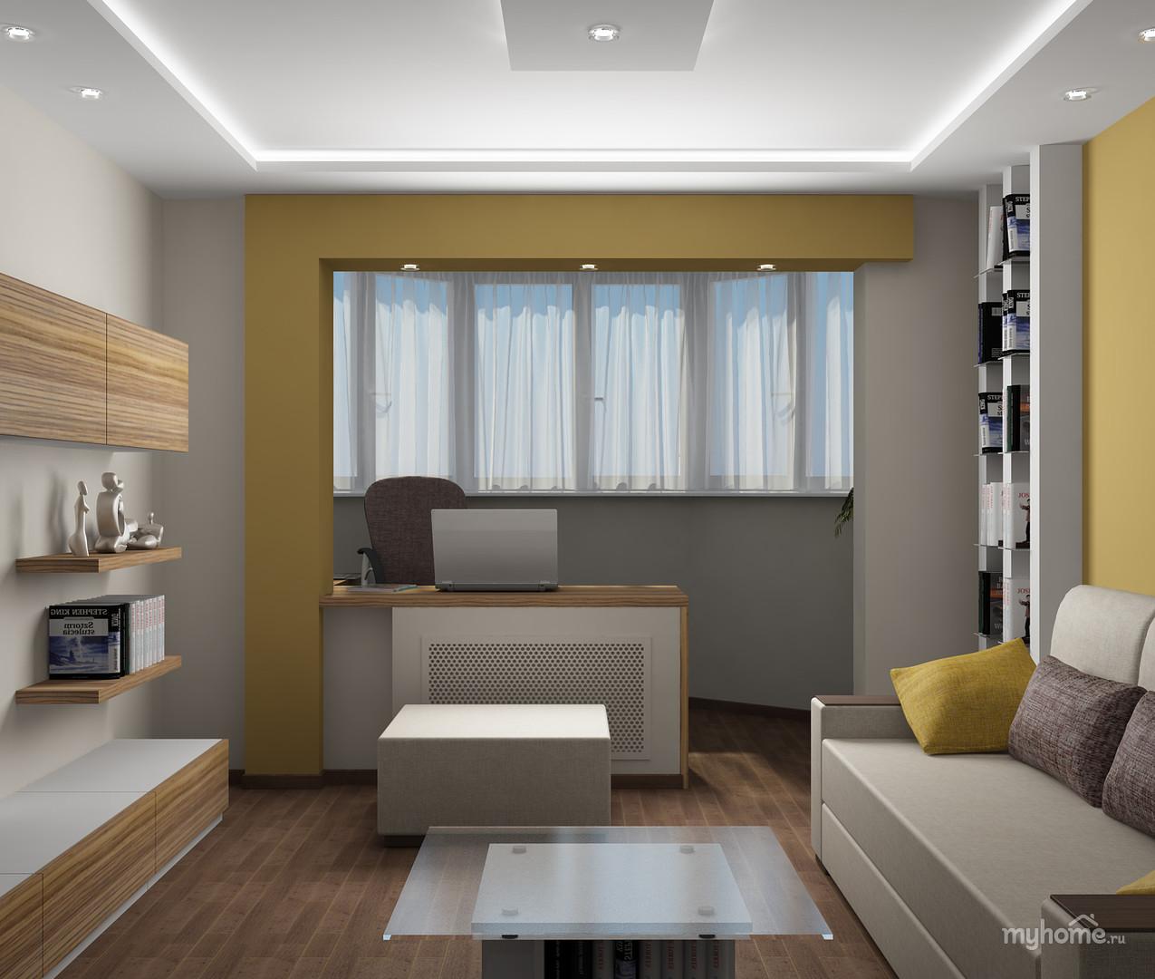 Дизайн зал совмещенный с балконом..