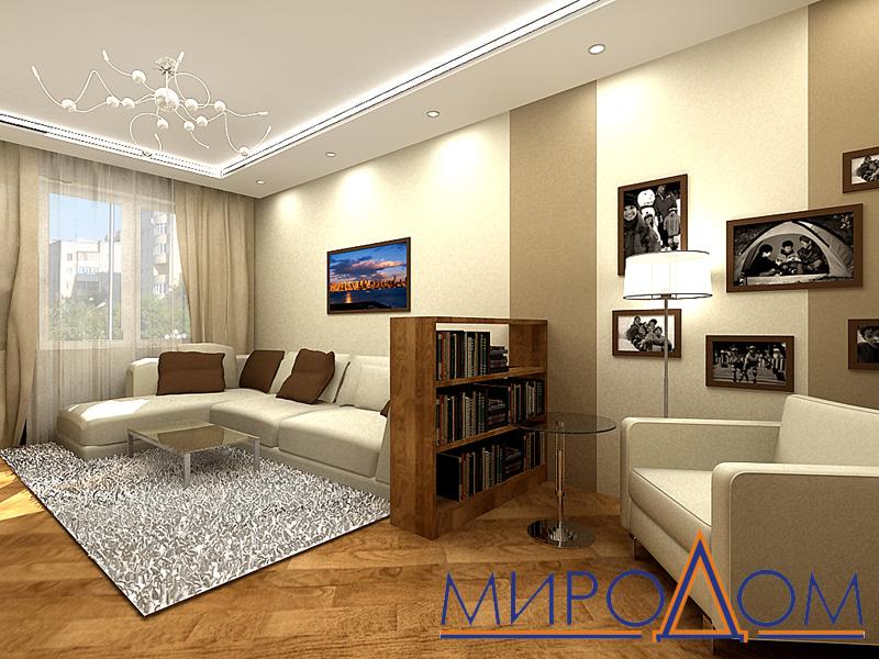 Дизайн зала 2х квартиры