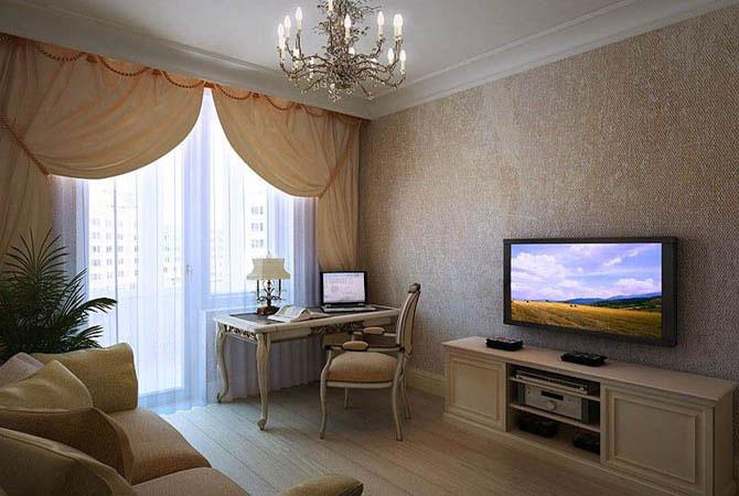 Дизайн зала в однокомнатной квартире с