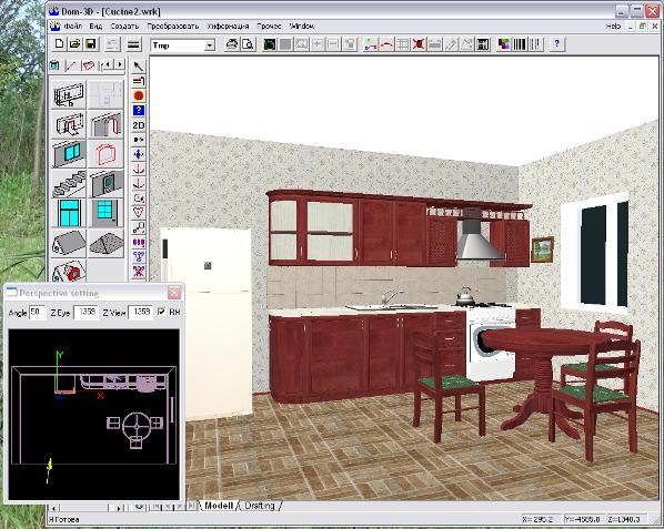 3d дизайн интерьера своими руками