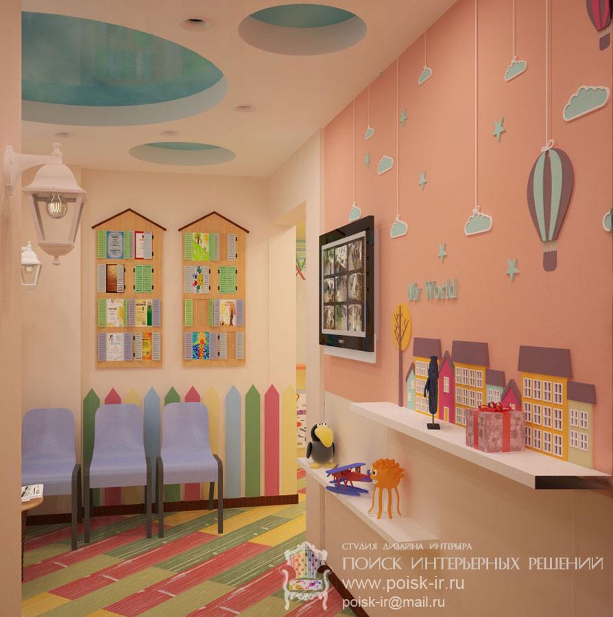 Фото дизайна детских центров