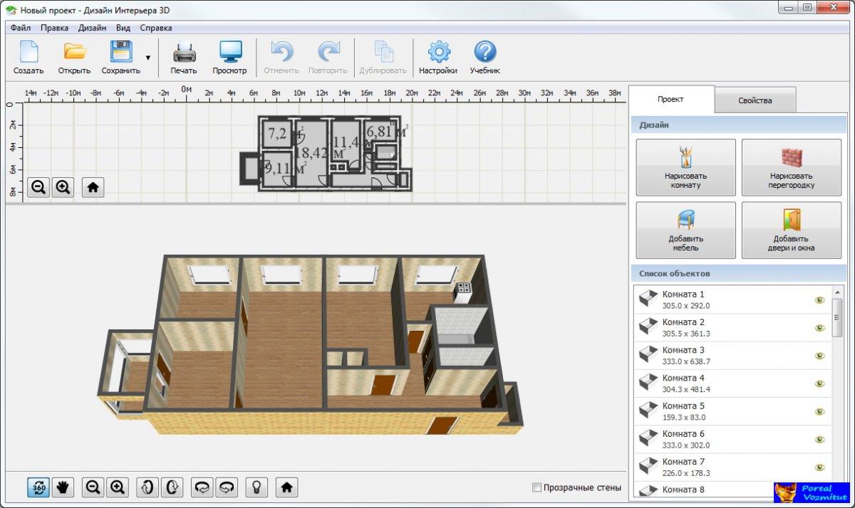 Профессиональная программа дизайна квартиры
