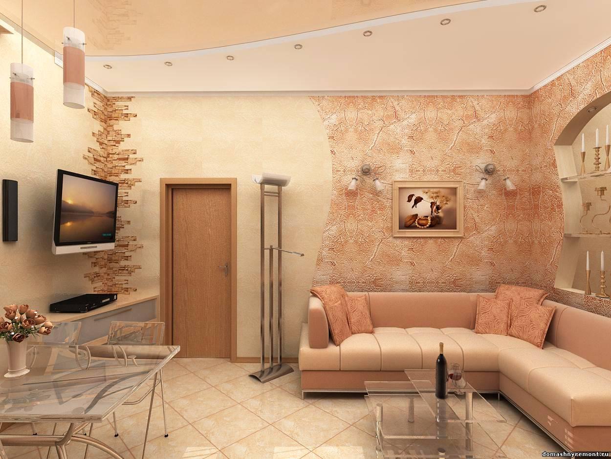 Зал в квартире интерьер дизайн