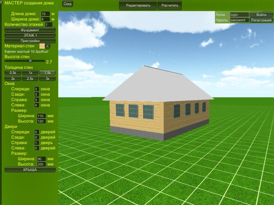 Программы 3d моделирования домов