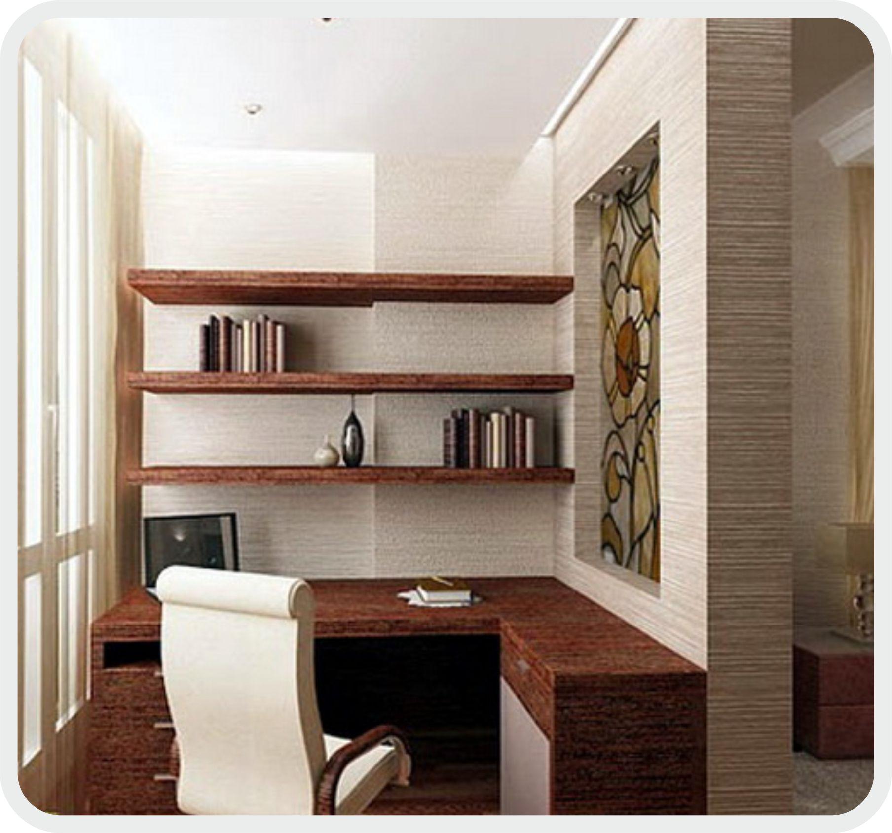 """Дизайн комнаты объединенной с лоджией """" современный дизайн."""