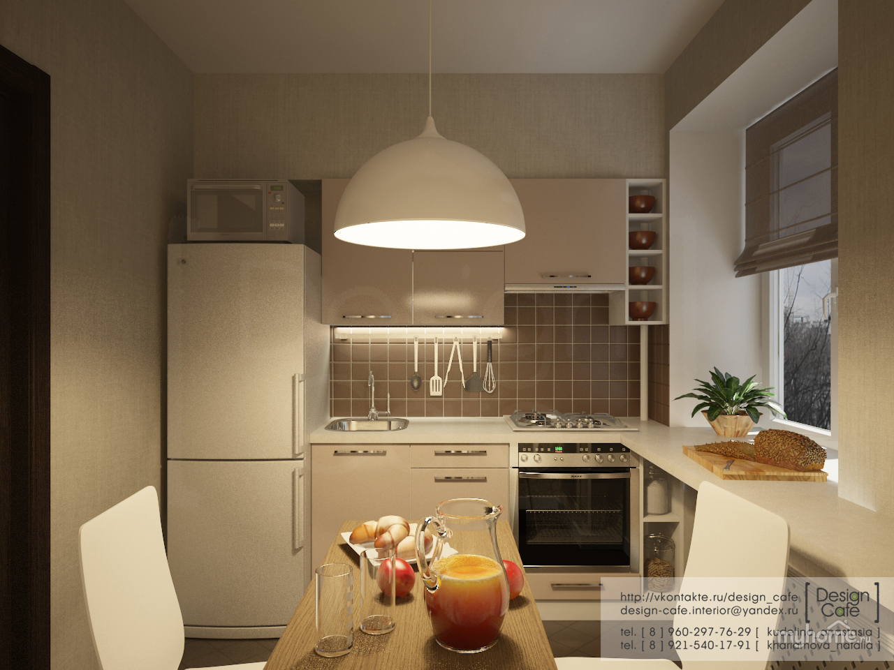Холодильник в маленькой кухне дизайн