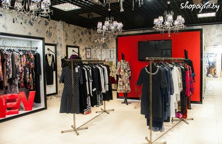 Немецкий Магазин Женской Одежды