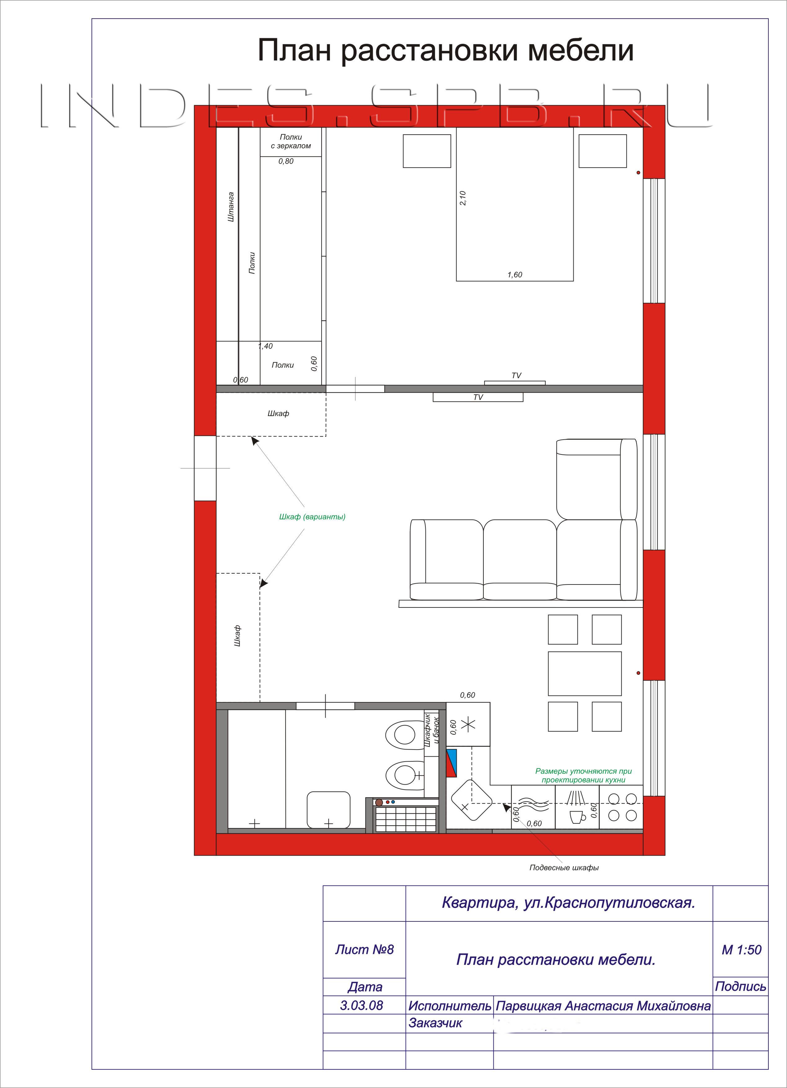 Схемы двухкомнатных квартир