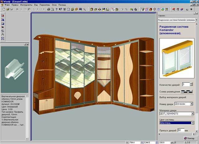 Создание мебели программа фото 213-759
