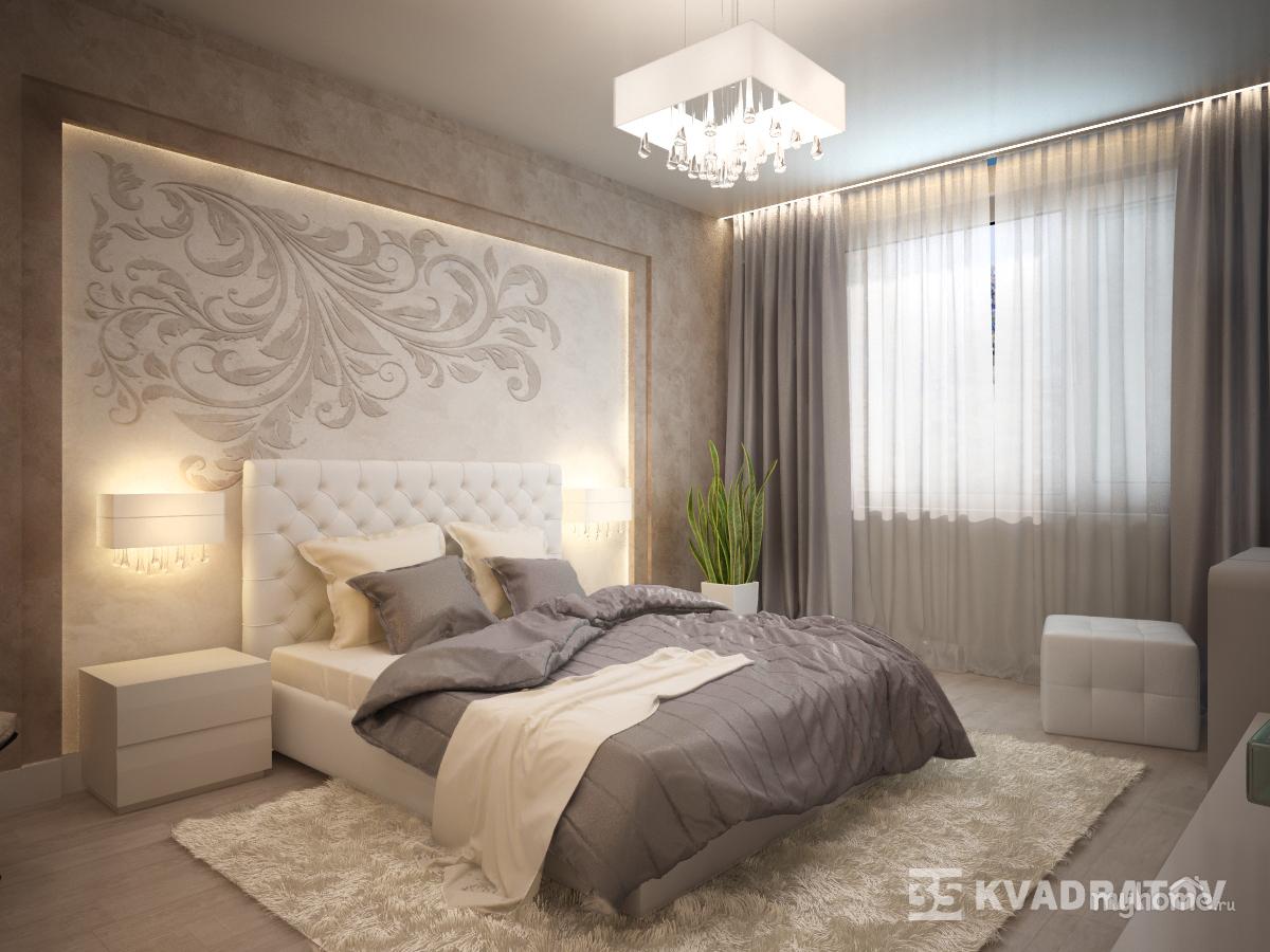 Дизайн спальні в квартирі