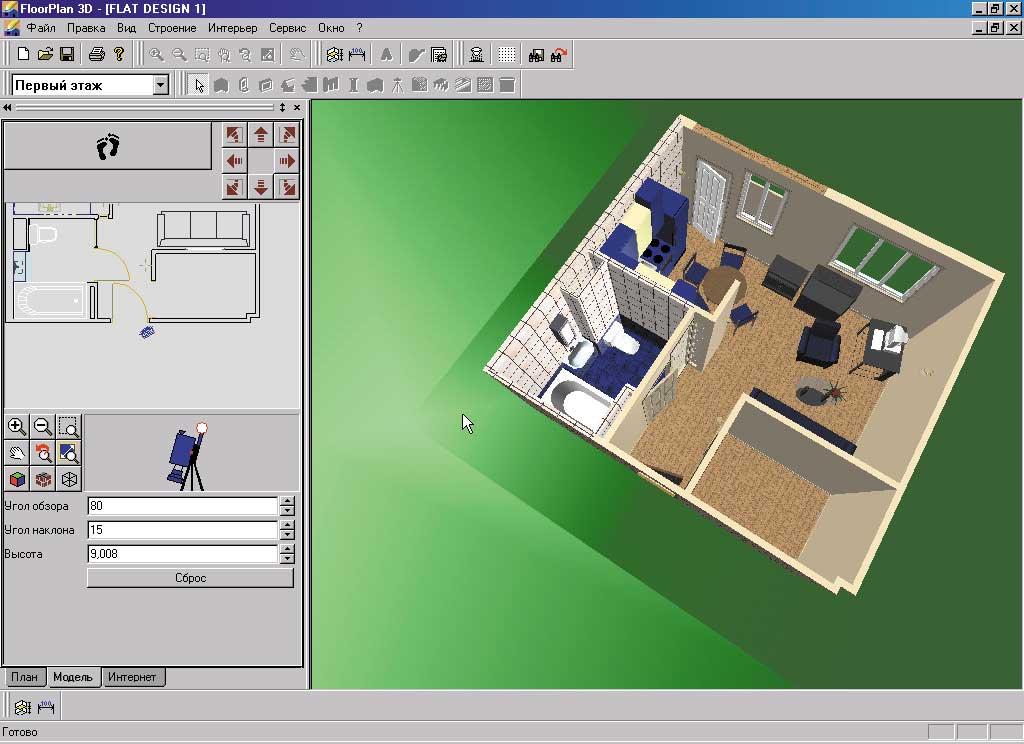 Программа проектирование квартиры скачать бесплатно
