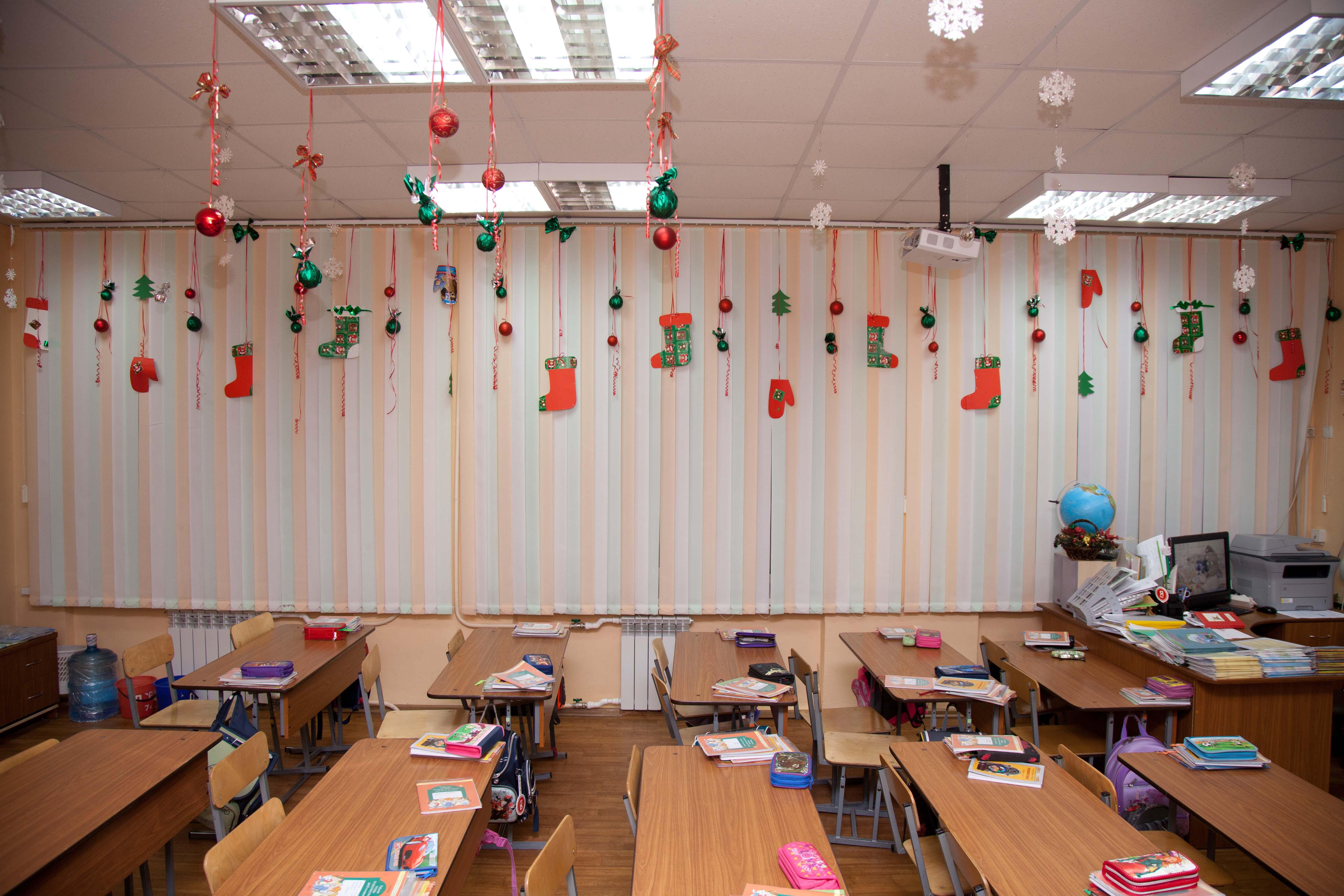 Как украсить школьный кабинет своими руками