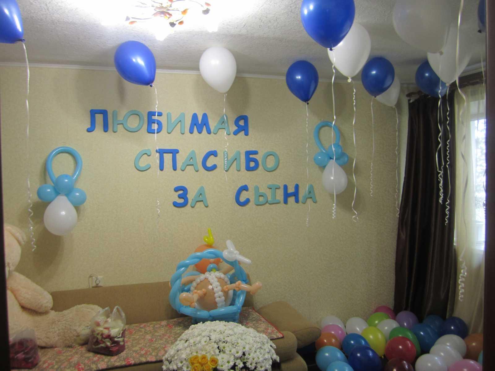 Картинки с поздравлением дня защиты детей