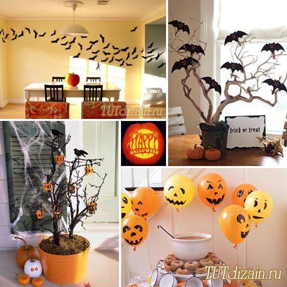 Как просто украсить дом на хэллоуин своими руками - HubertHaas