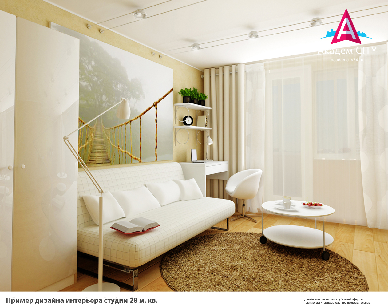 Дизайн квартиры работ