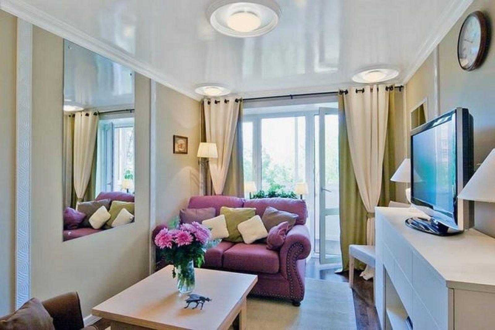 """Дизайн зала в хрущевке с балконом """" современный дизайн."""