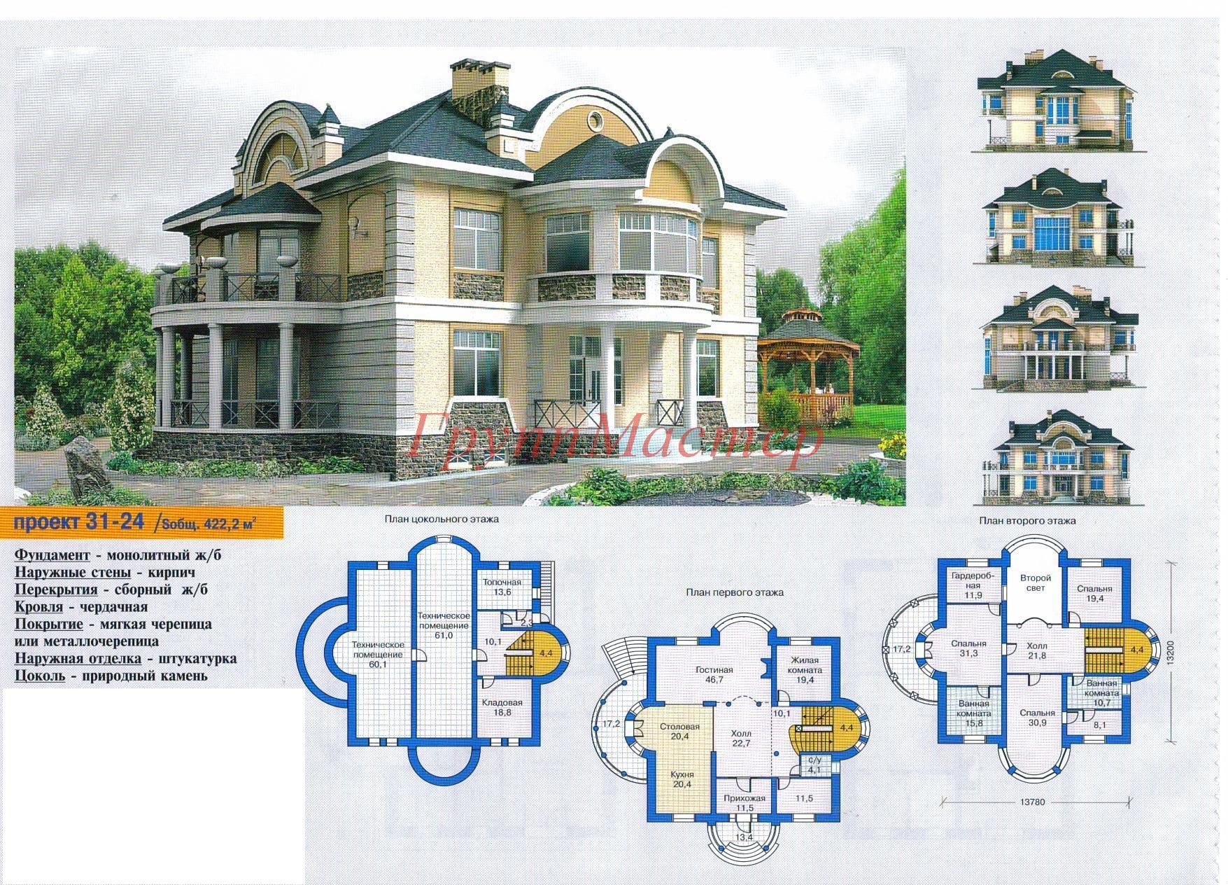 Проект дома схема и фото