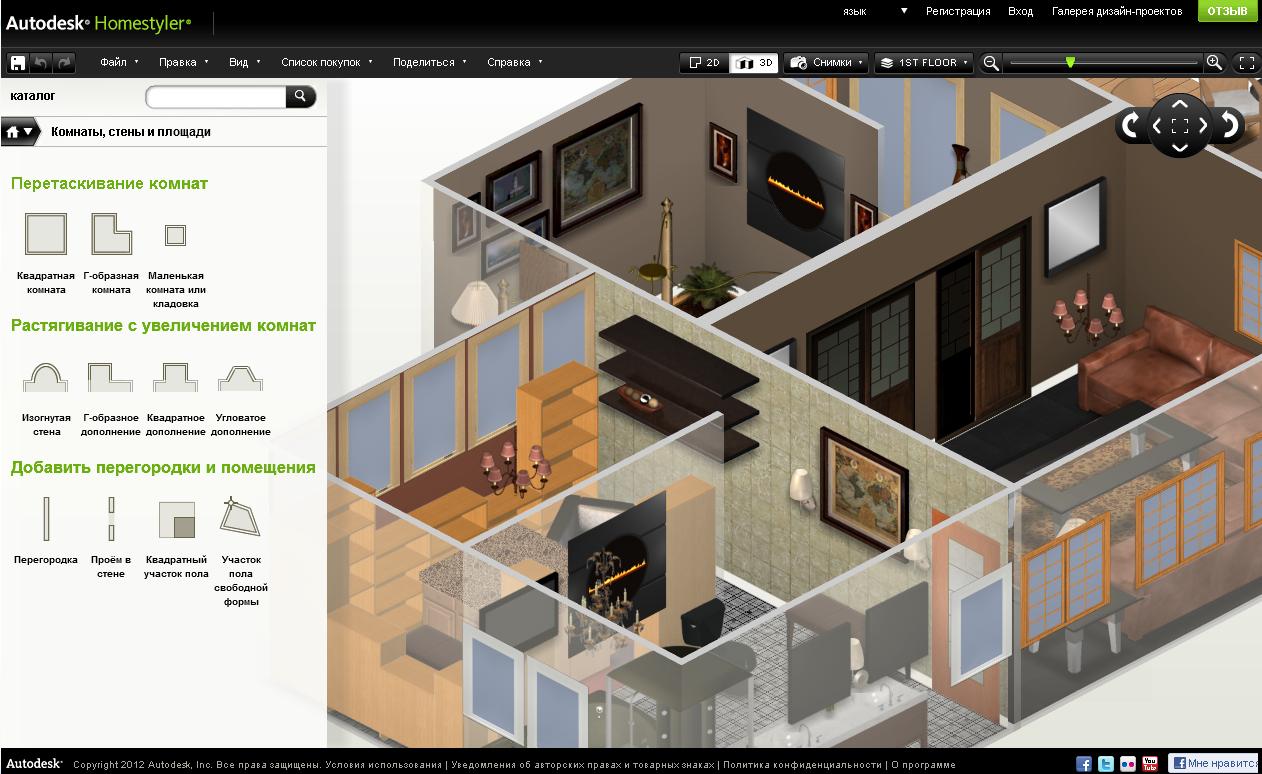 Как сделать проект дизайна квартиры