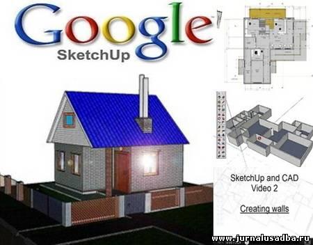 Программы по проектированию домов и квартир скачать