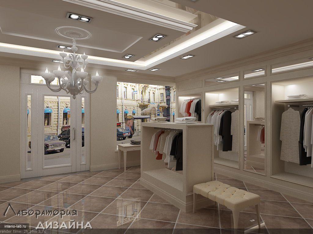 Интерьер магазинов женской одежды фото