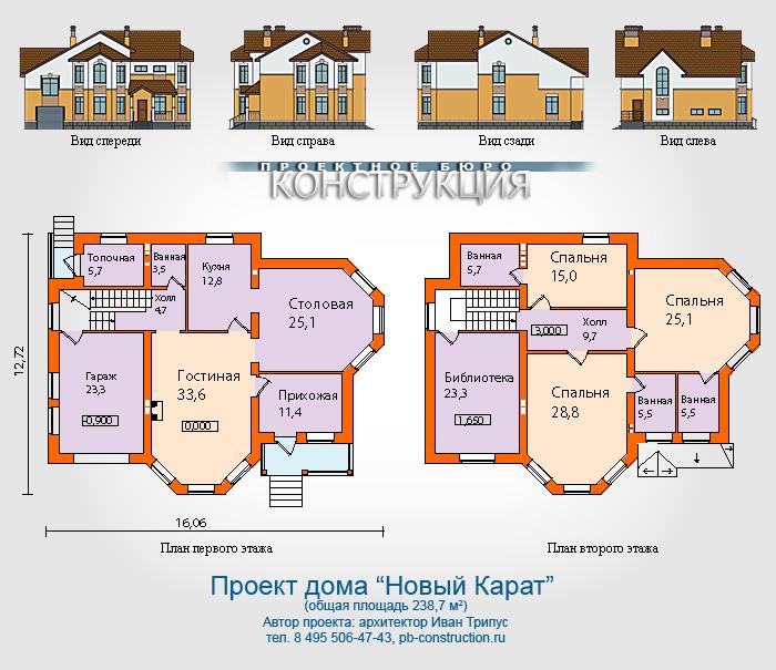 План схемы домов и