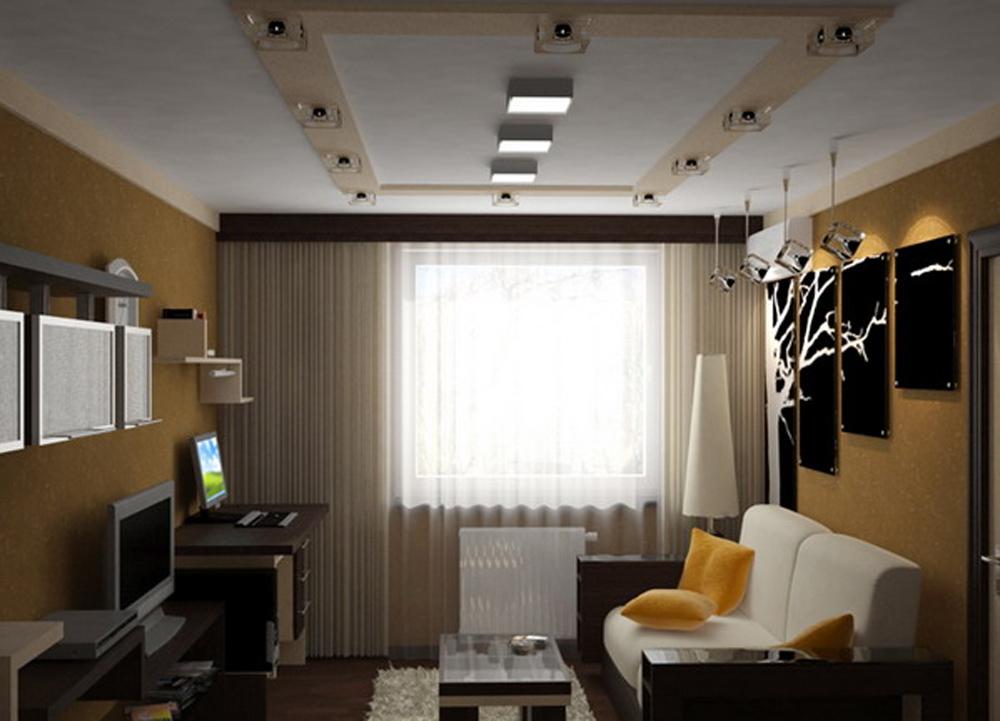 Маленькие квартиры - маленькие гостиные. как оформить красив.