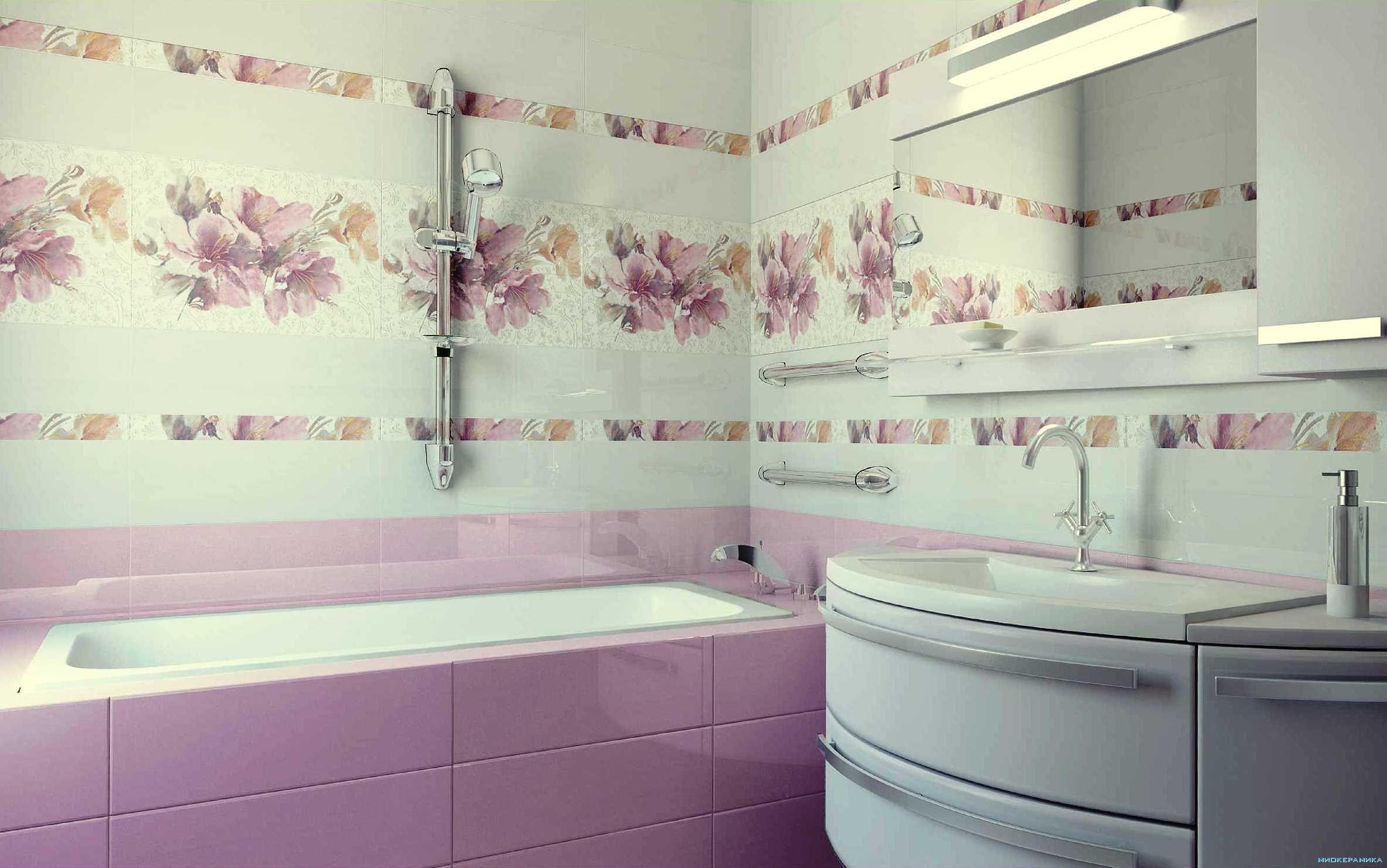 Плитка с цветком для ванной