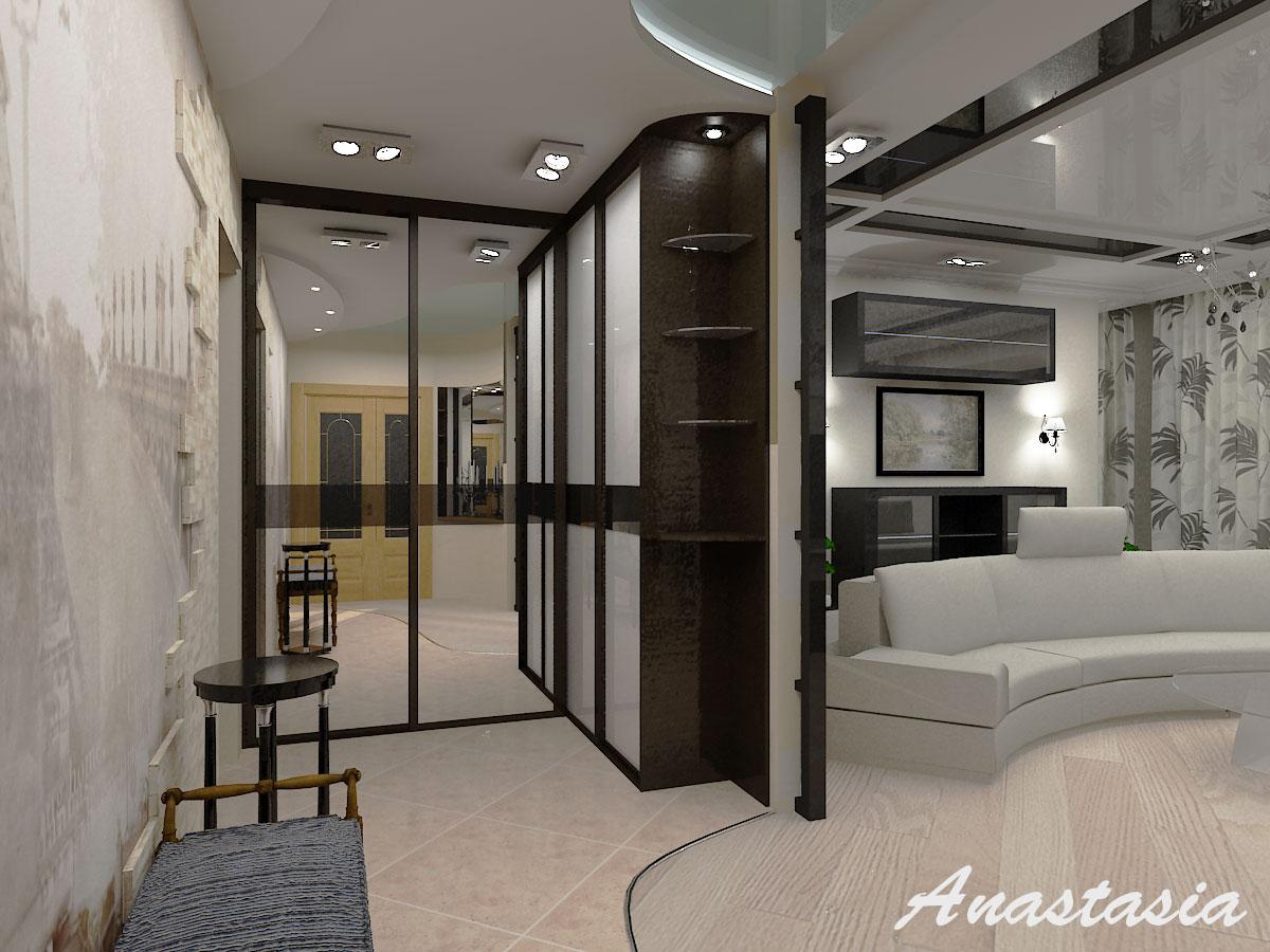 Дизайн гостиной и прихожей.