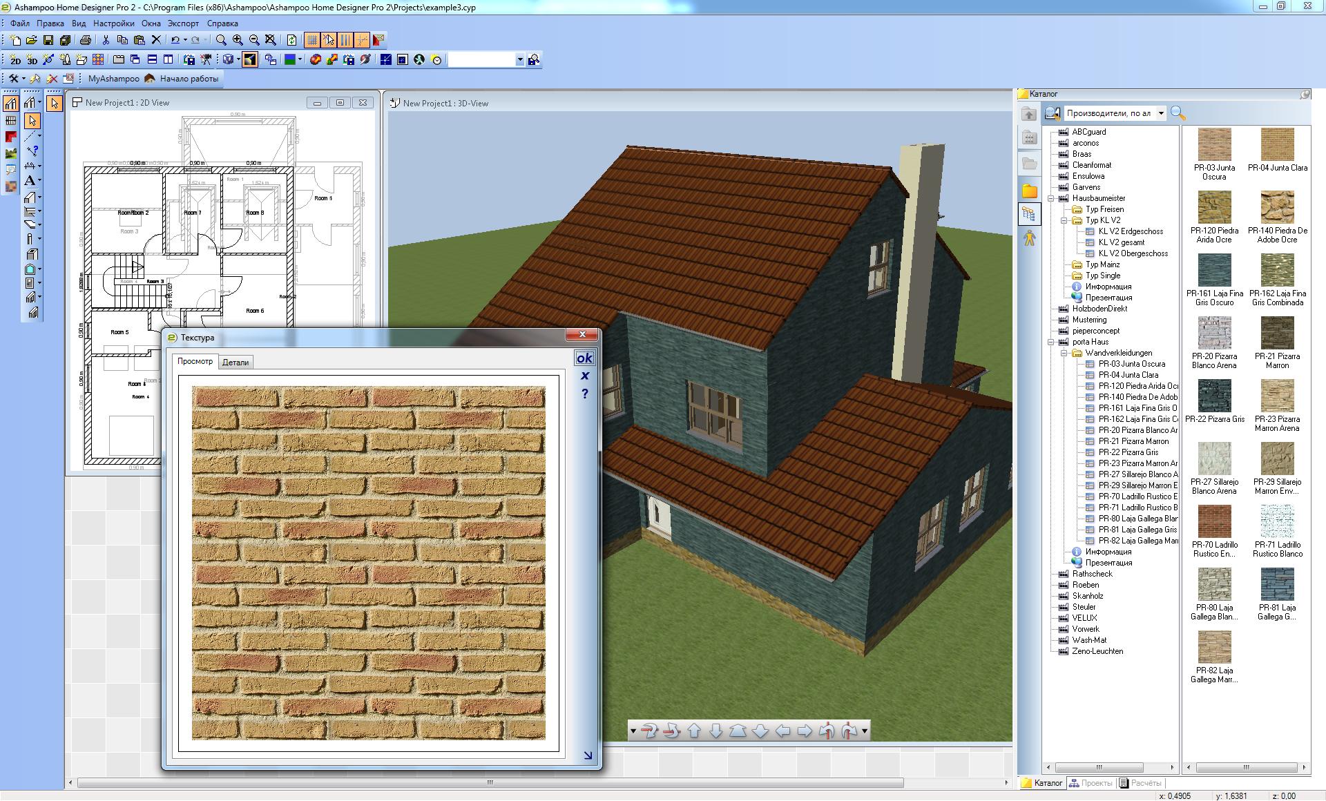 Программы для проектирования загородного дома