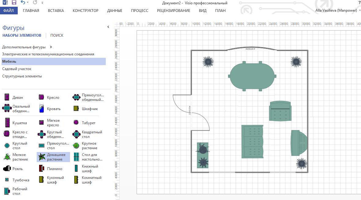"""Нарисовать проект дома программа """" современный дизайн."""