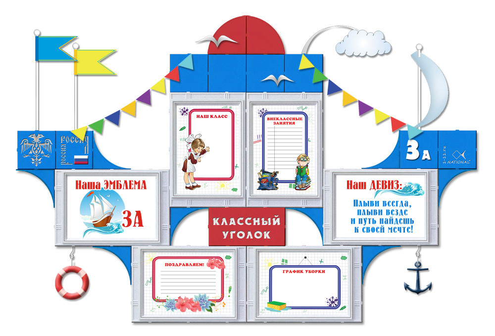 Поздравления глав администраций с днем знаний 1 сентября