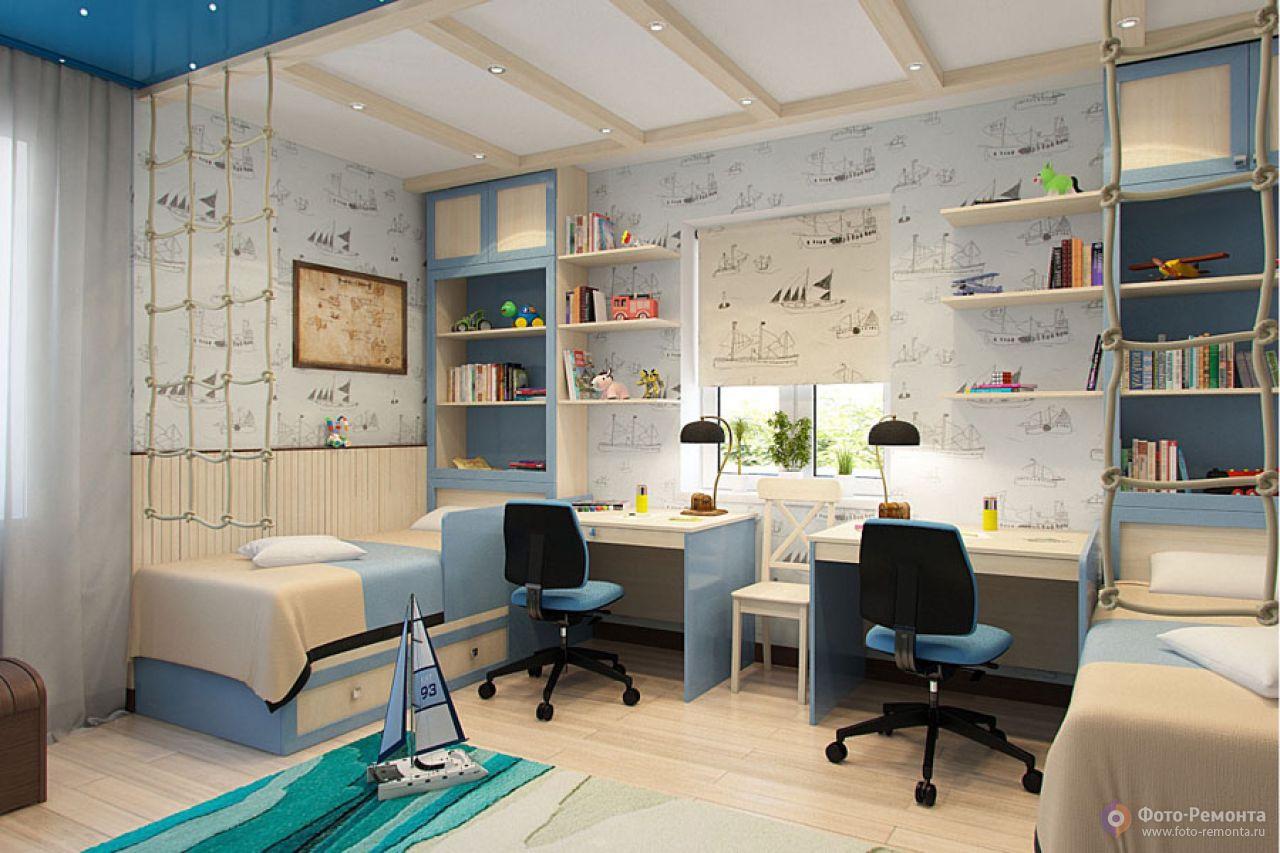 Комната двух школьников дизайн