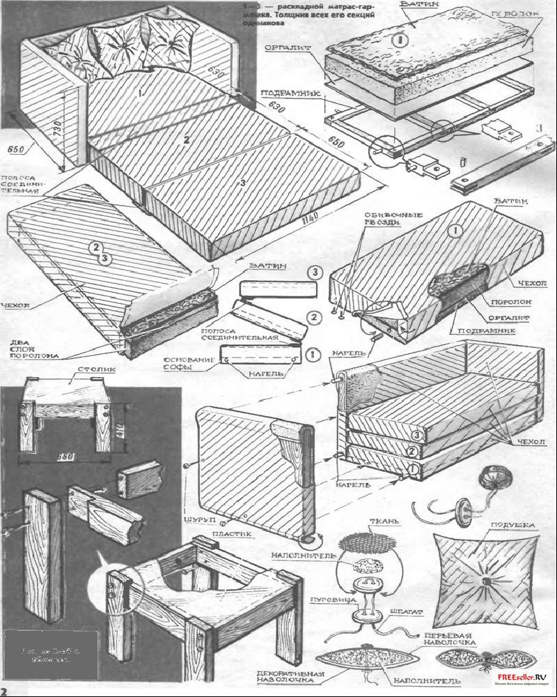 Как сделать раскладной диван  видео