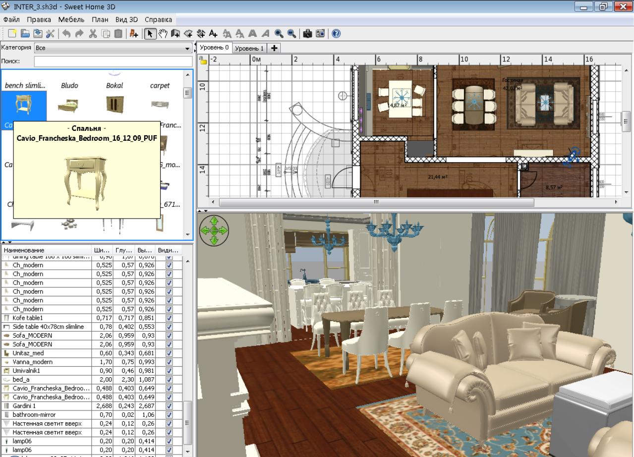 Программа для дизайна дома по