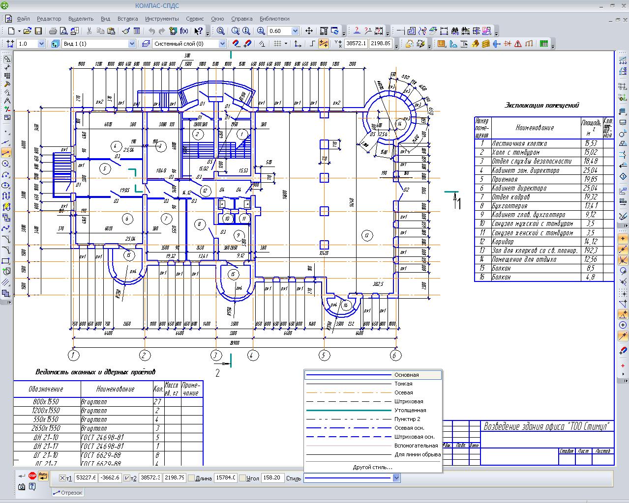 Программа для рисования эл схем с готовыми шаблонами элпроводников