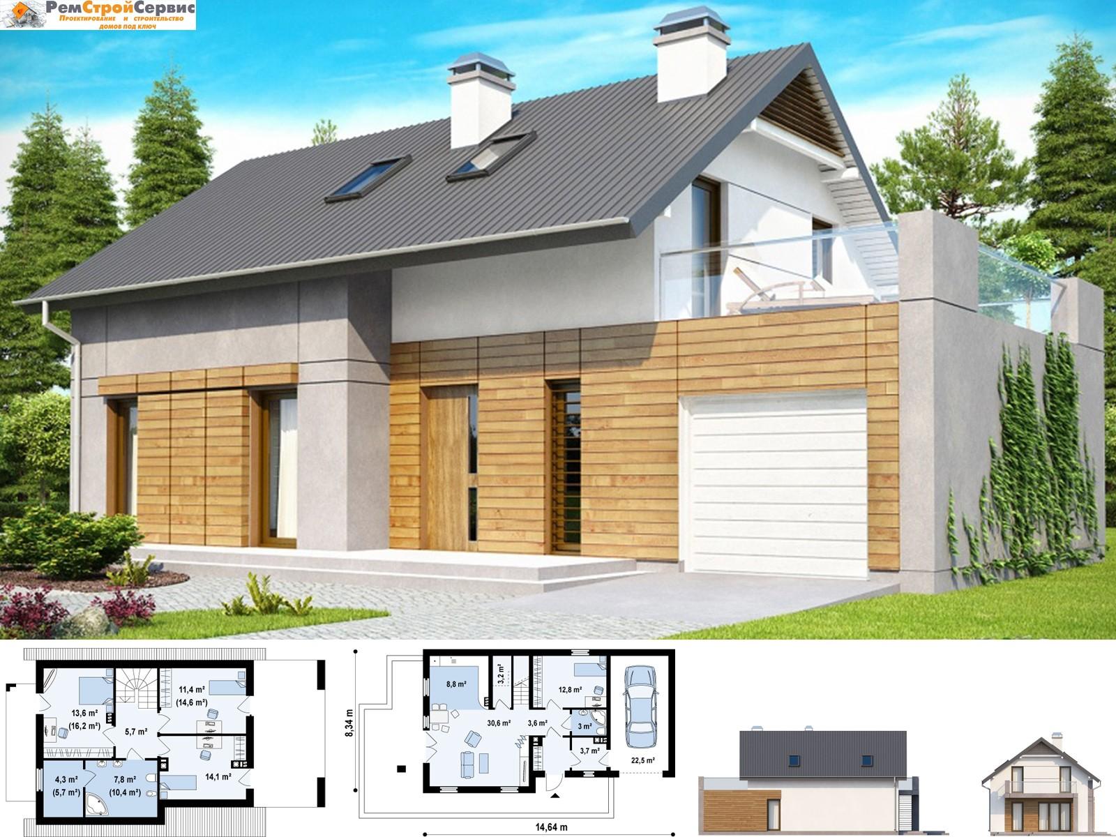 Z149. удобный функциональный дом с террасой над гаражом, с с.