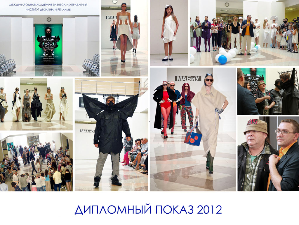 Работа в москве дизайнером одежды