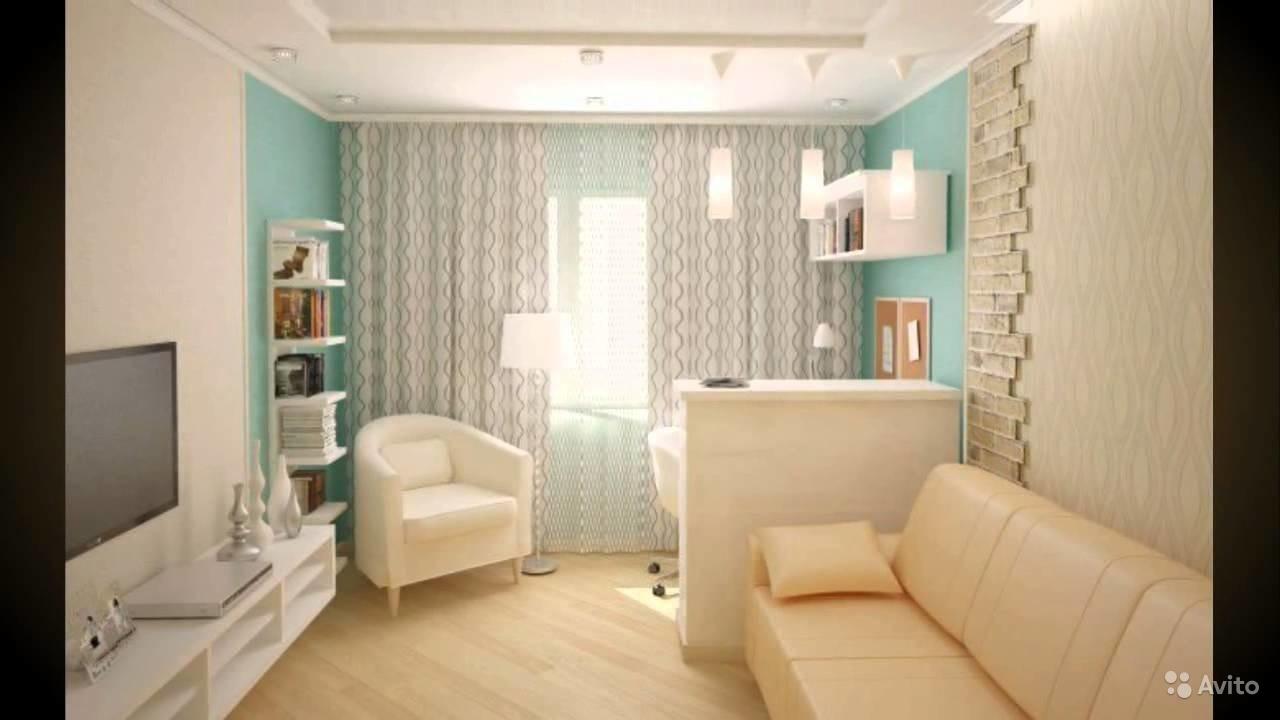 Дизайн однокомнатных квартир в хрущевках